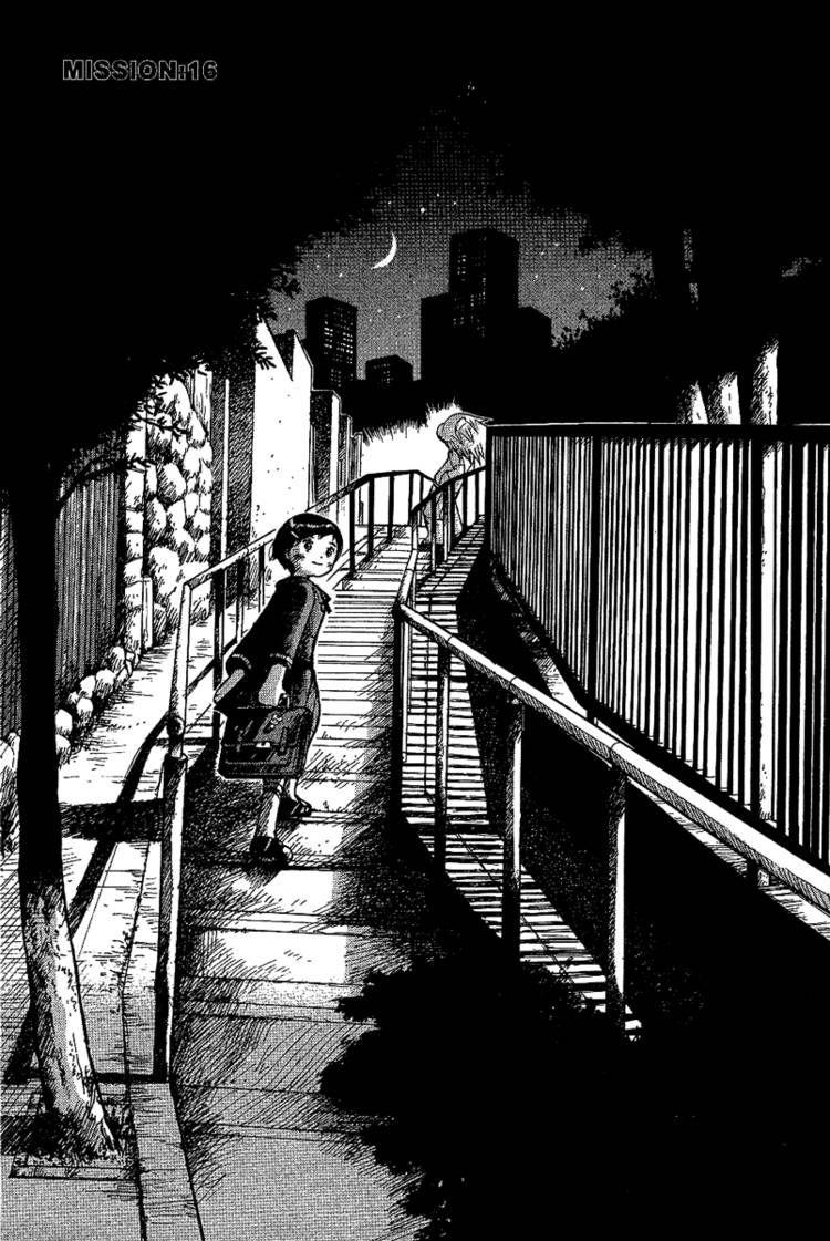 Futatsu no Spica 16 Page 1