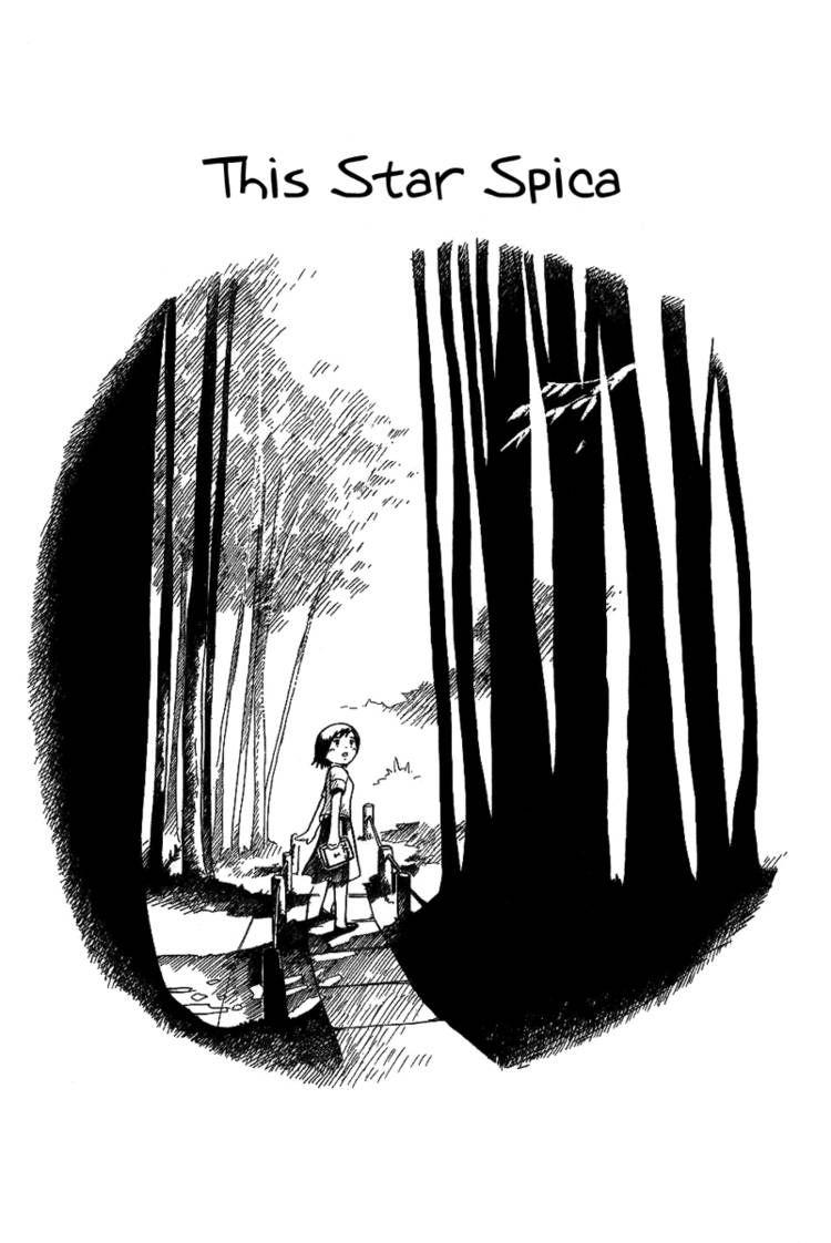 Futatsu no Spica 18.5 Page 1