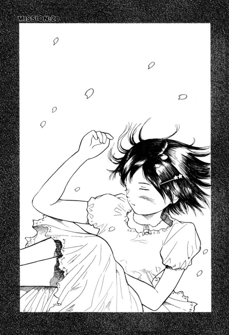 Futatsu no Spica 20 Page 1