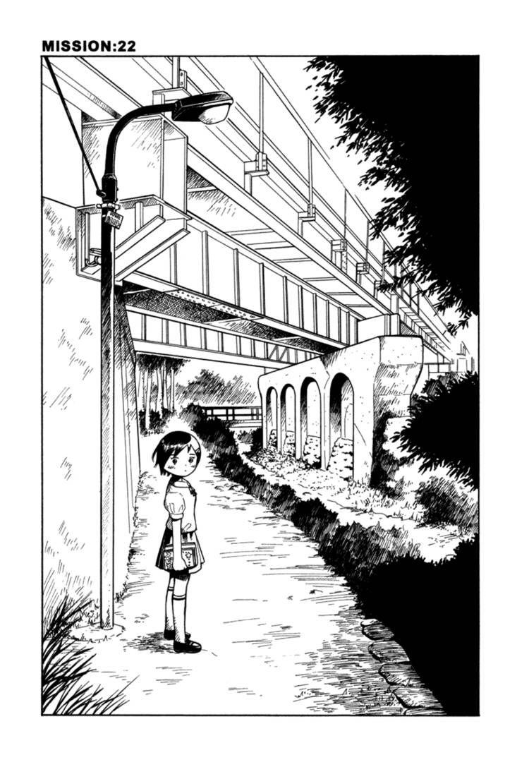 Futatsu no Spica 22 Page 1