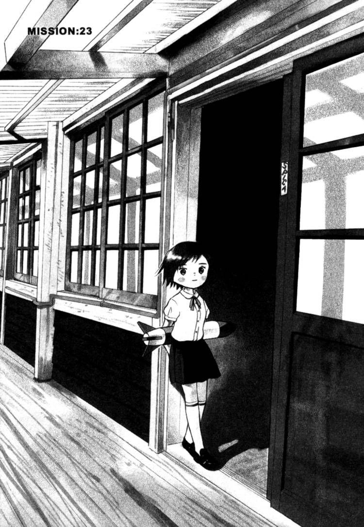 Futatsu no Spica 23 Page 1