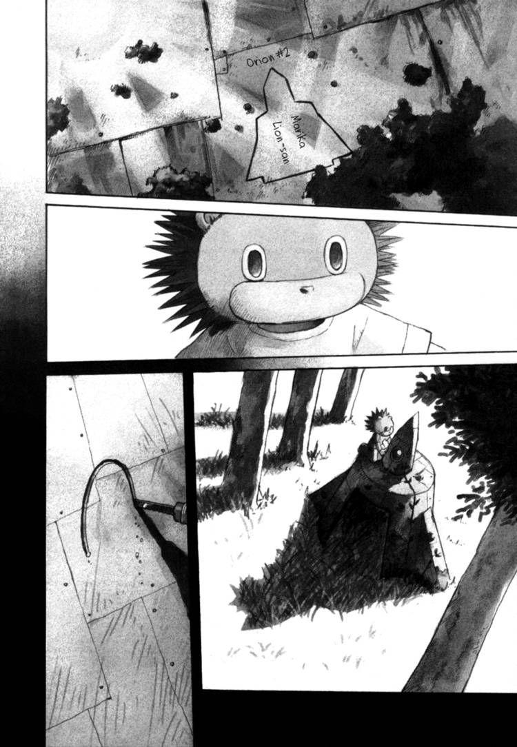 Futatsu no Spica 23 Page 2