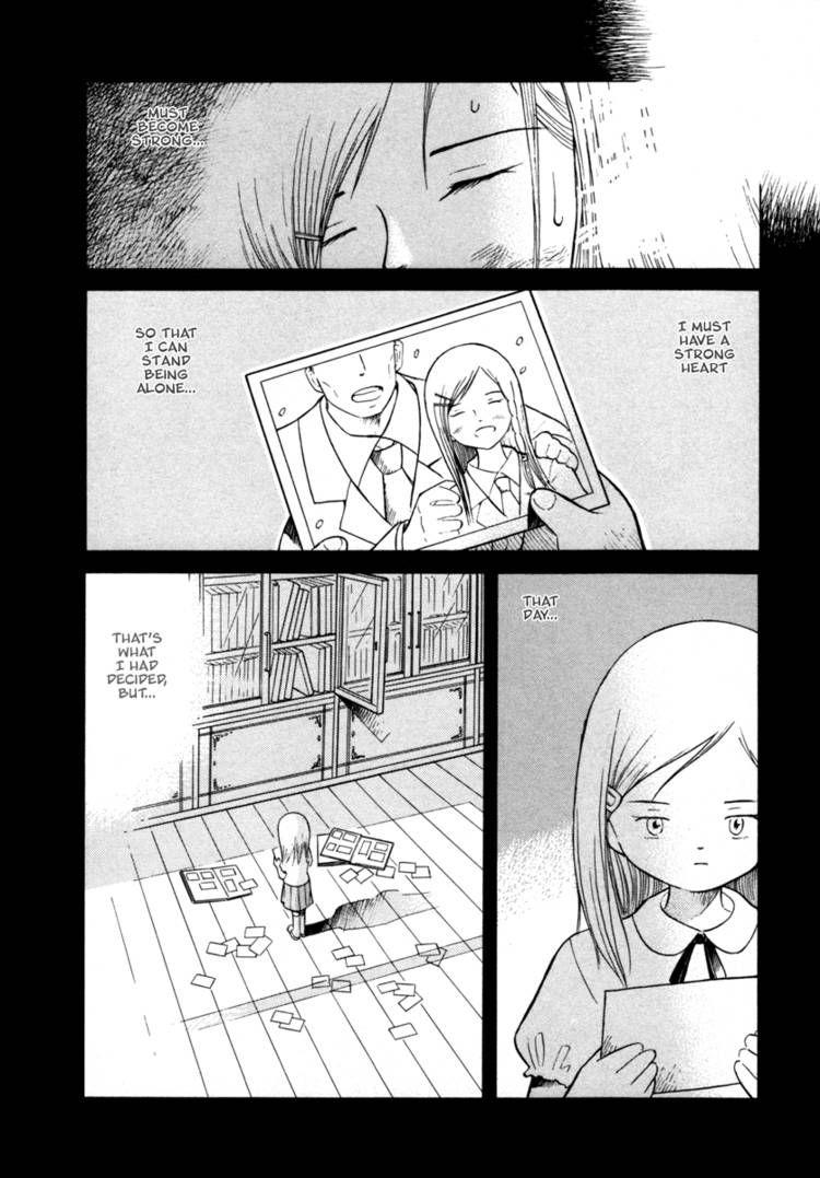 Futatsu no Spica 25 Page 2