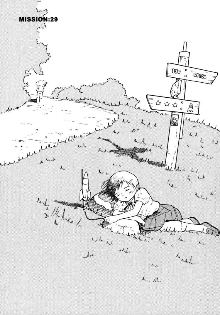 Futatsu no Spica 29 Page 3