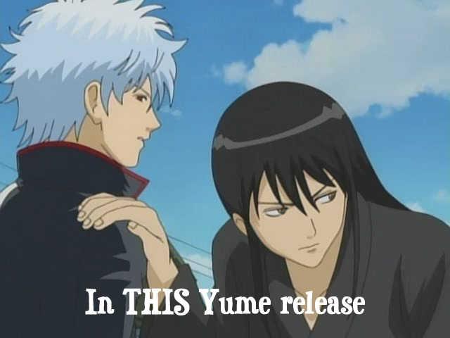 Yume no Kodomo 1.4 Page 3