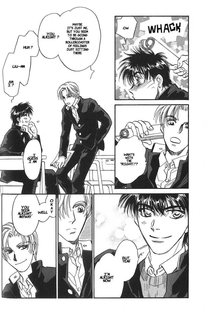 Yume no Kodomo 1.5 Page 1
