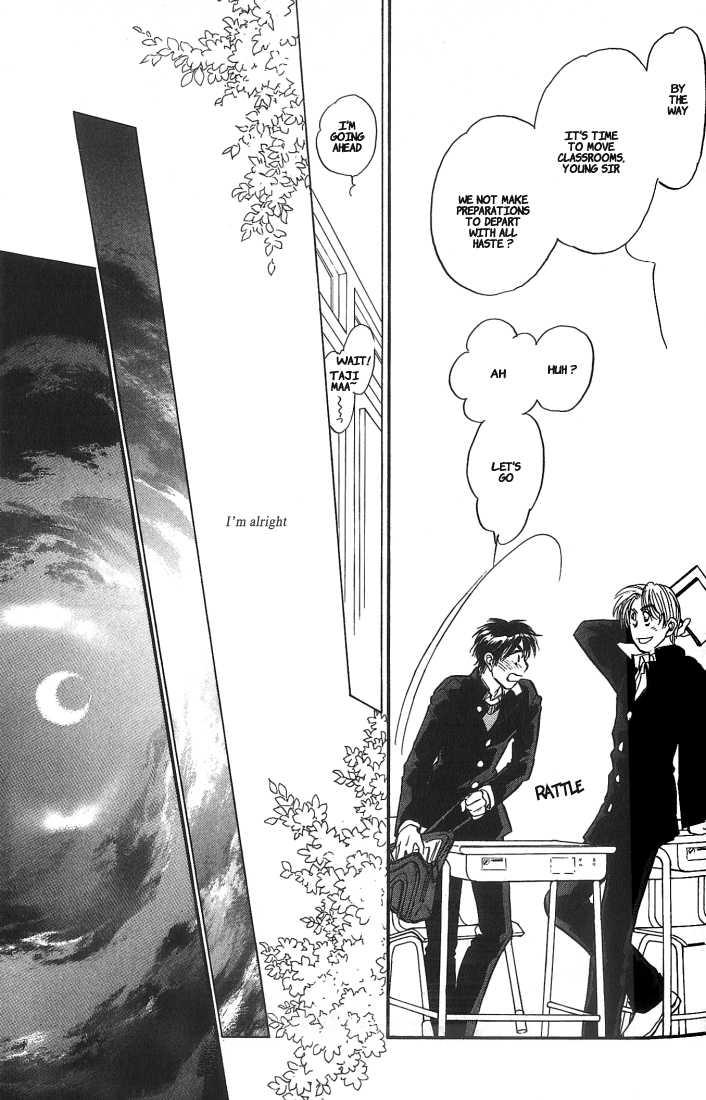 Yume no Kodomo 1.5 Page 2