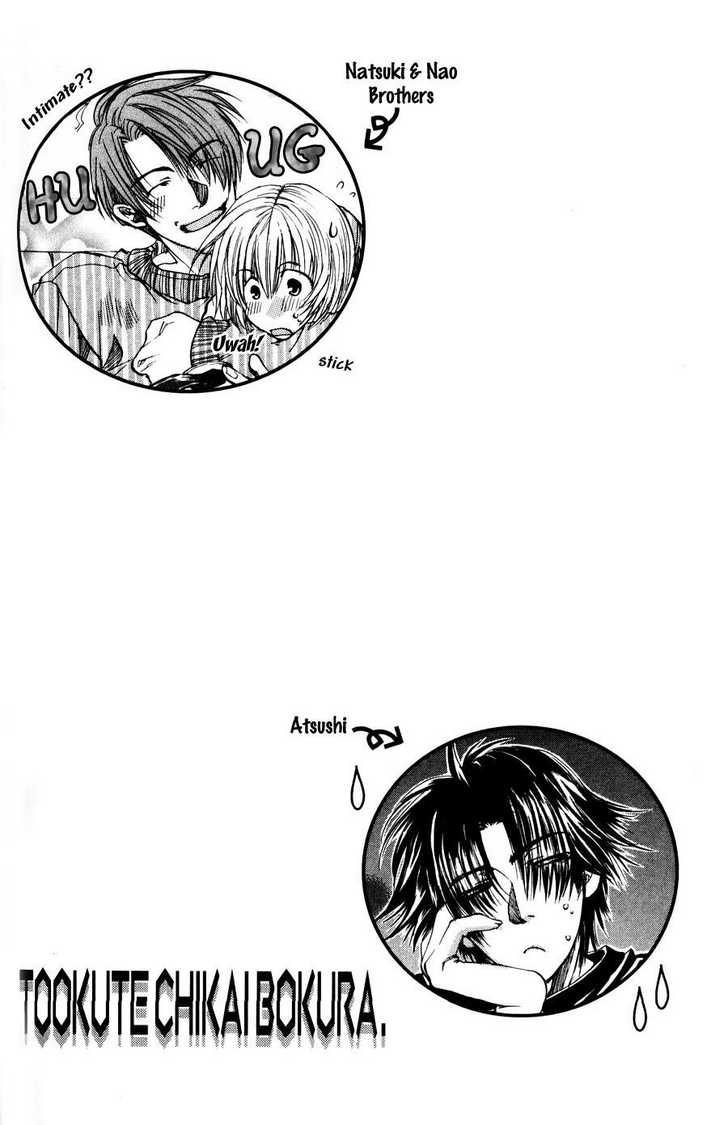 Seiryou Saikyou Monogatari 4 Page 2