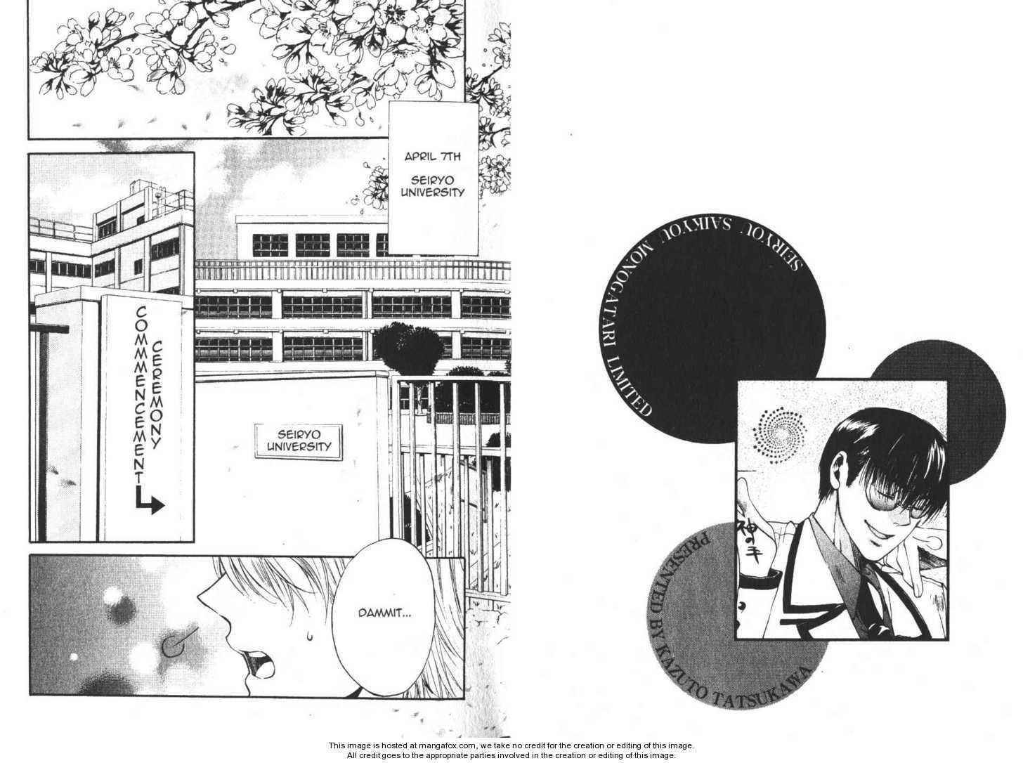 Seiryou Saikyou Monogatari 9 Page 3