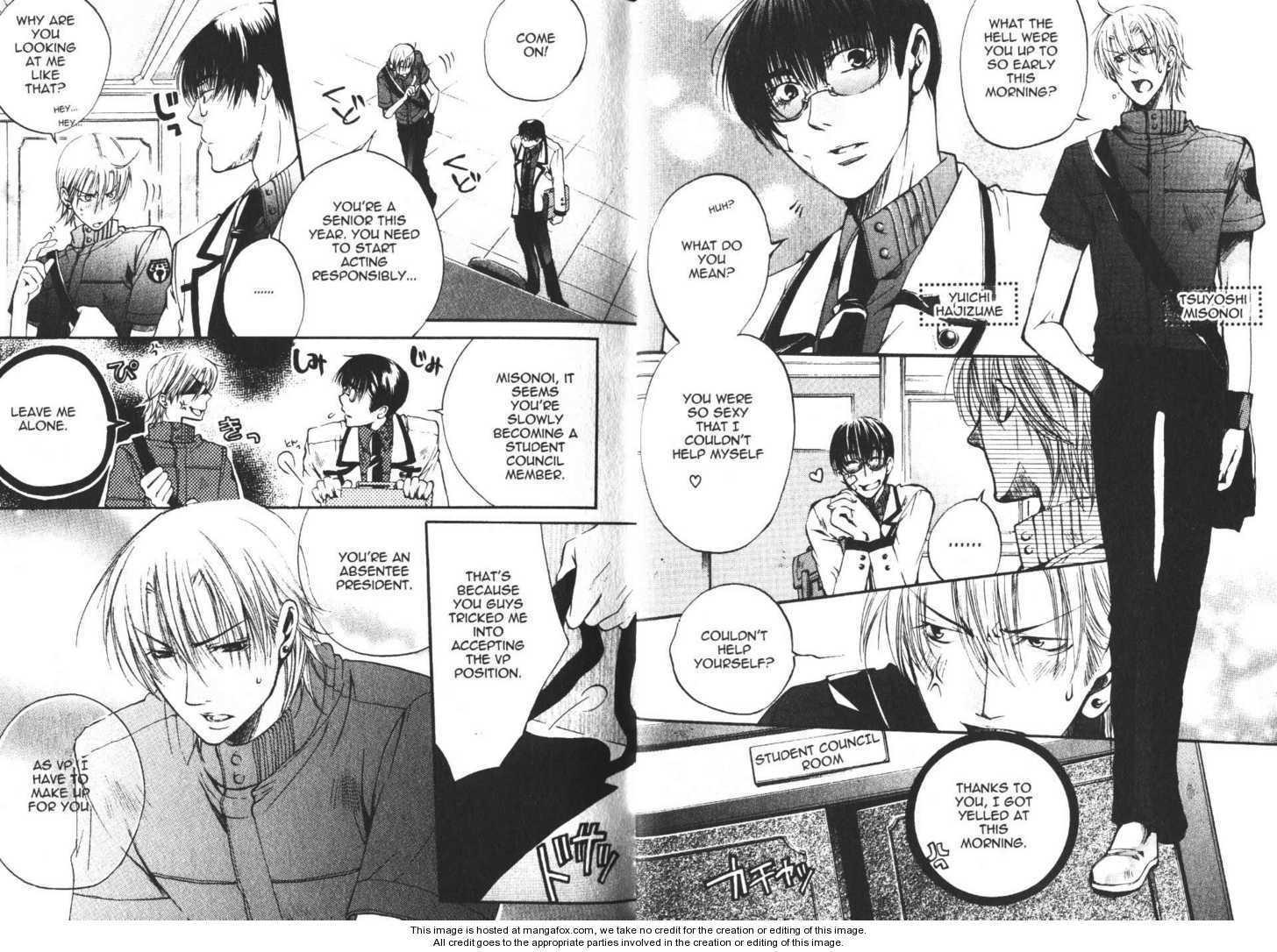 Seiryou Saikyou Monogatari 9 Page 4