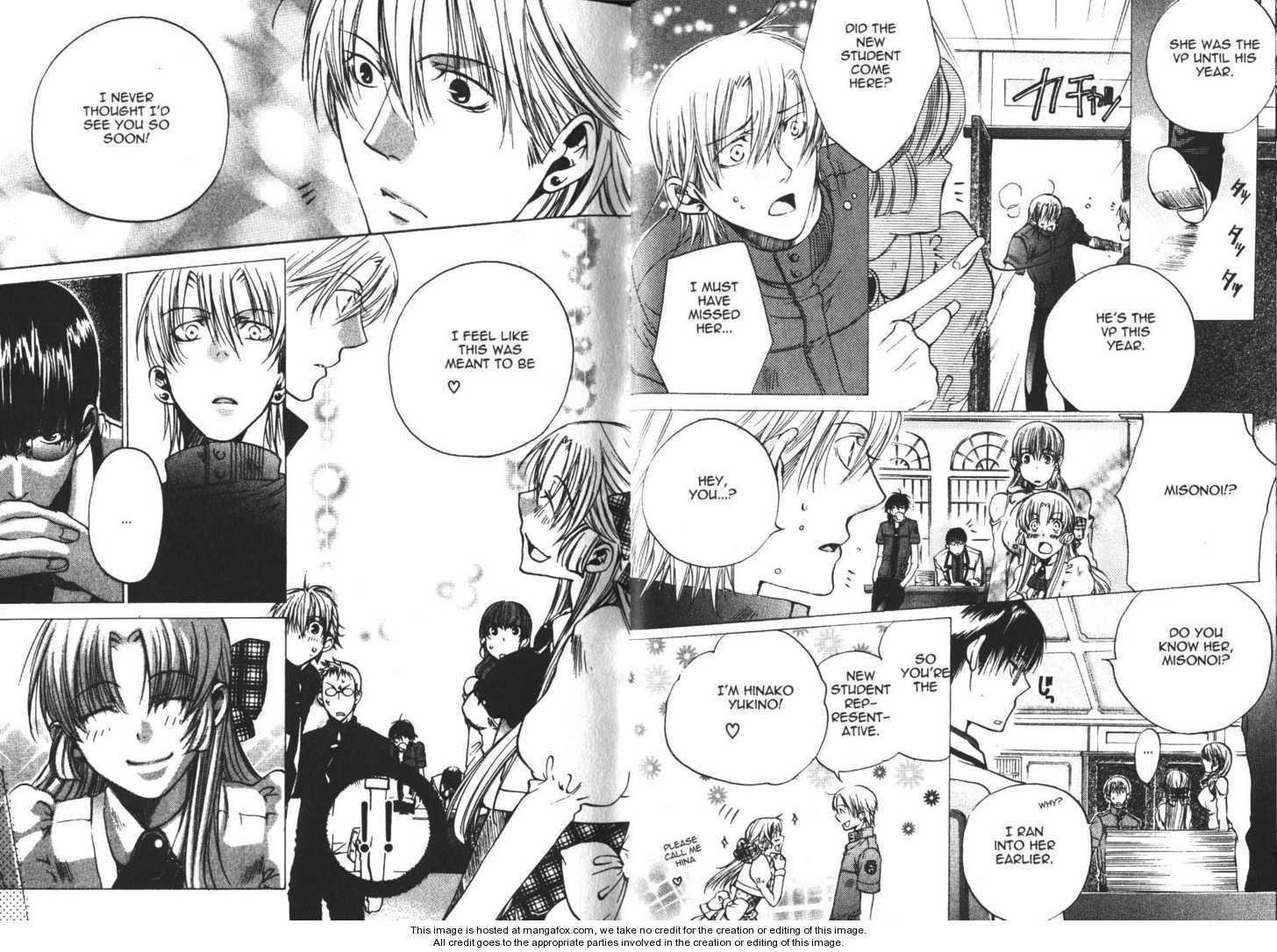 Seiryou Saikyou Monogatari 10 Page 2