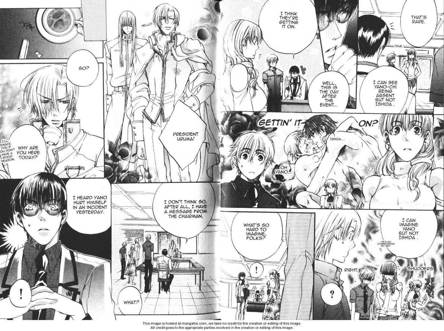 Seiryou Saikyou Monogatari 12 Page 2