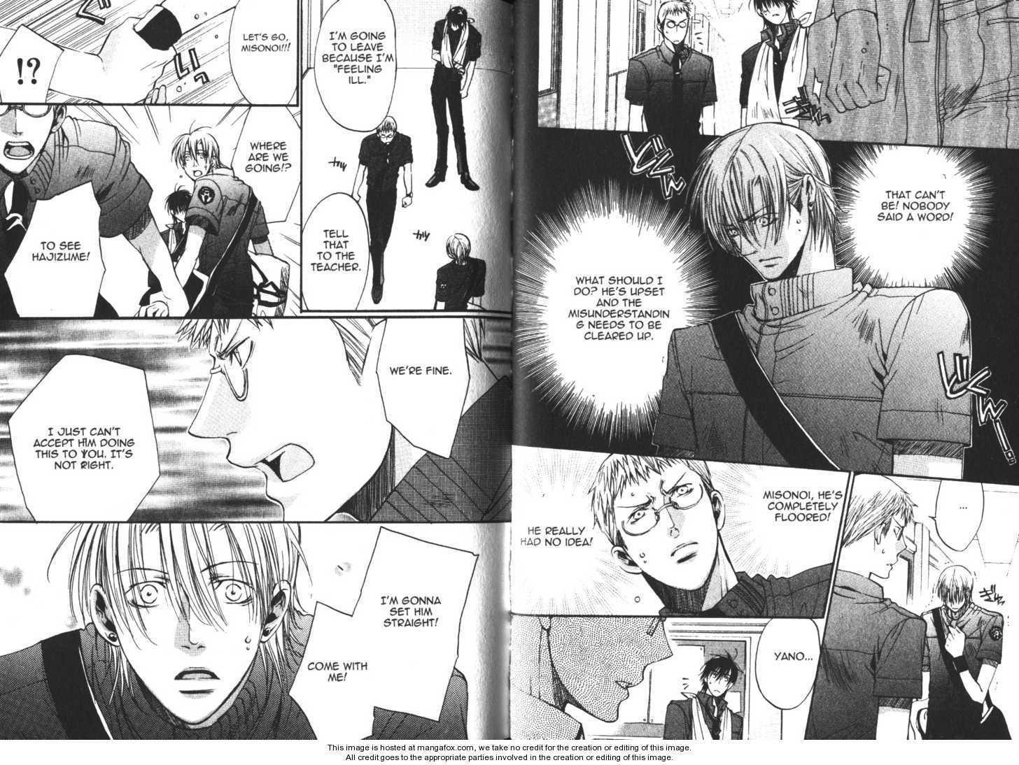 Seiryou Saikyou Monogatari 13 Page 2