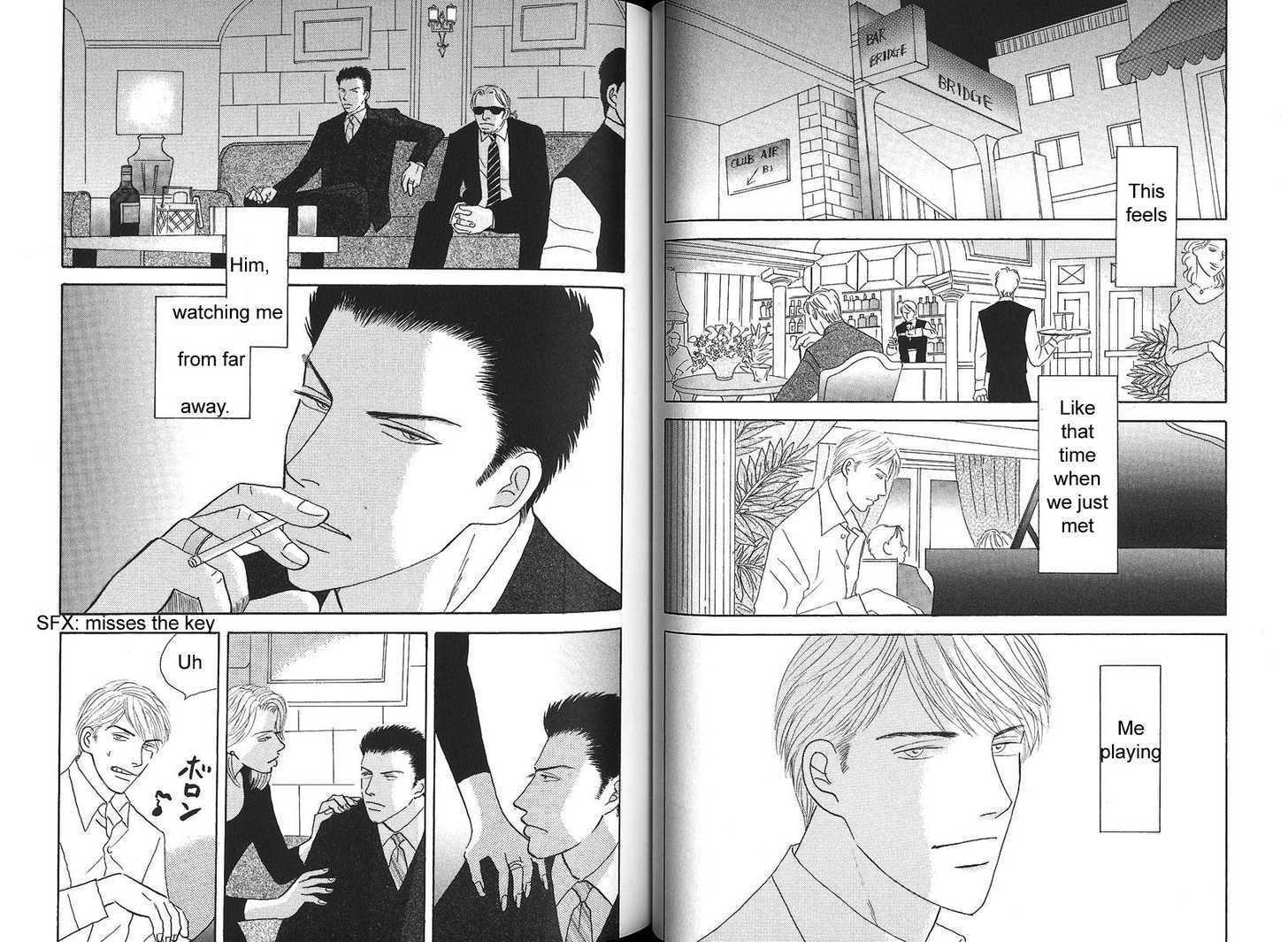 Negai Kanae Tamae 3 Page 3