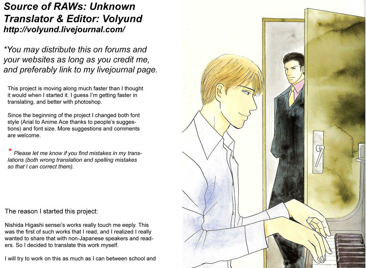 Negai Kanae Tamae 5 Page 1