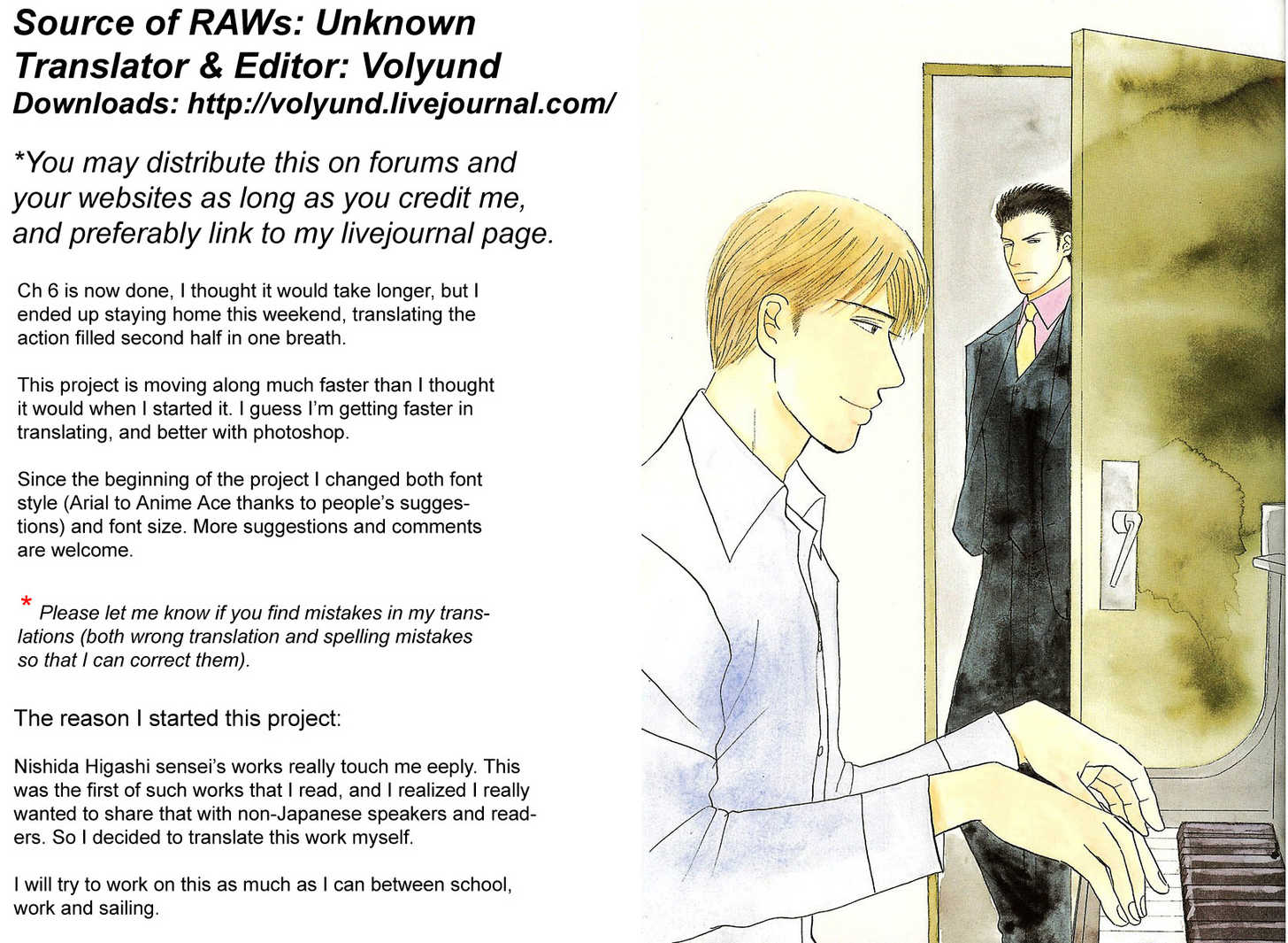 Negai Kanae Tamae 6 Page 1
