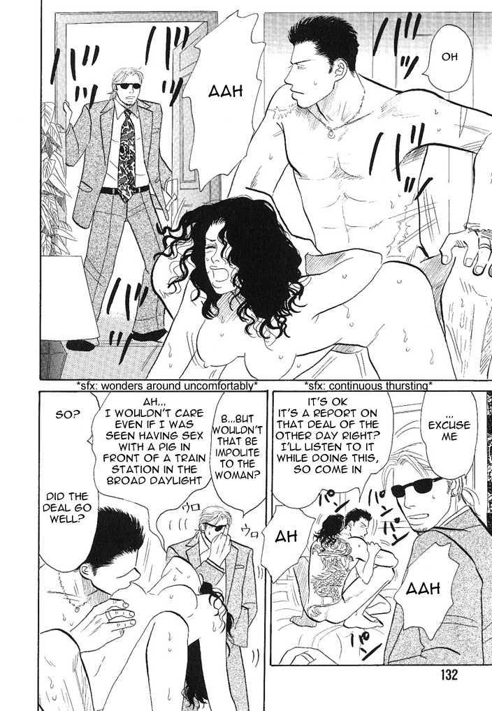 Negai Kanae Tamae 8.5 Page 2