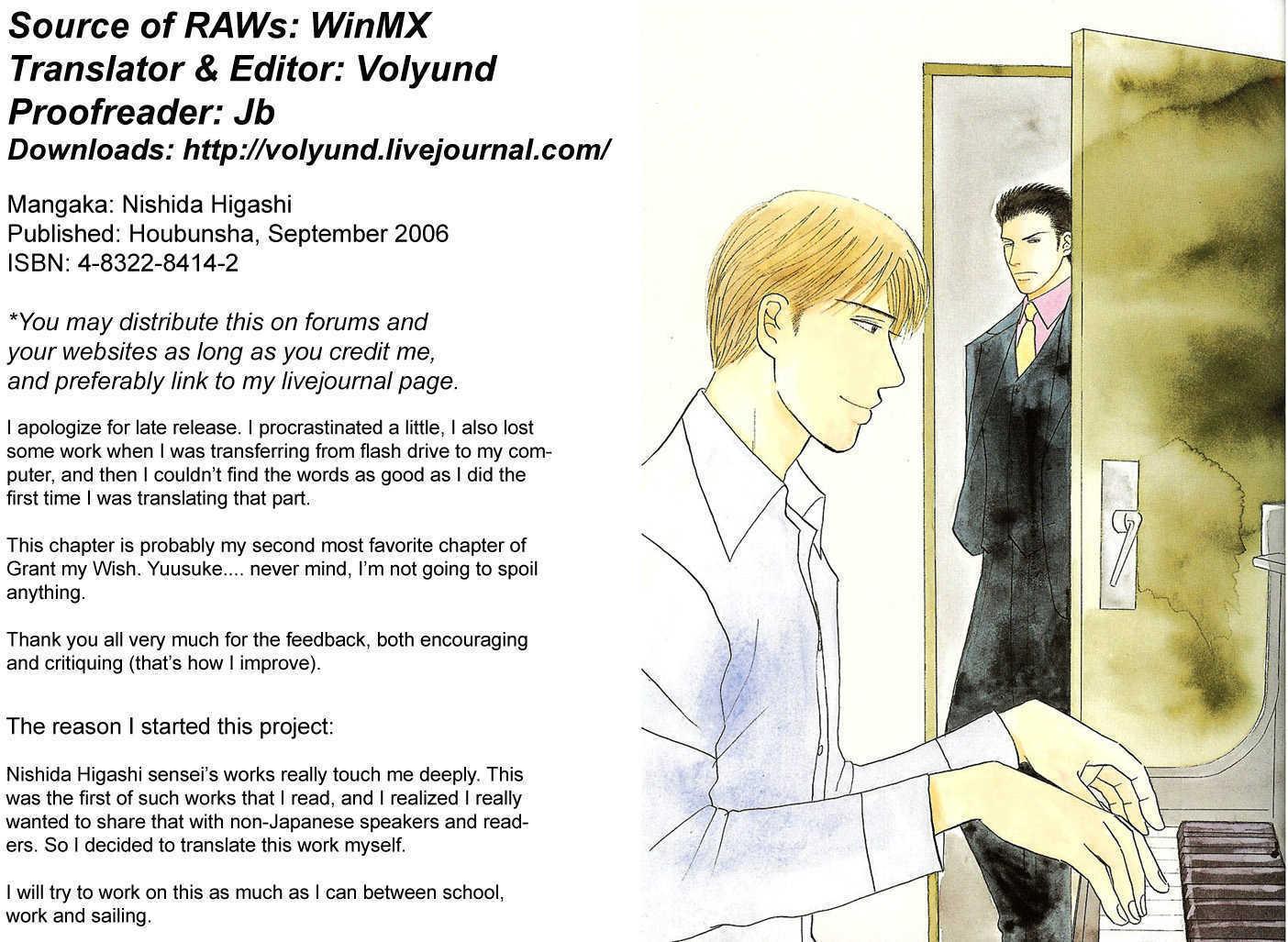 Negai Kanae Tamae 12 Page 1