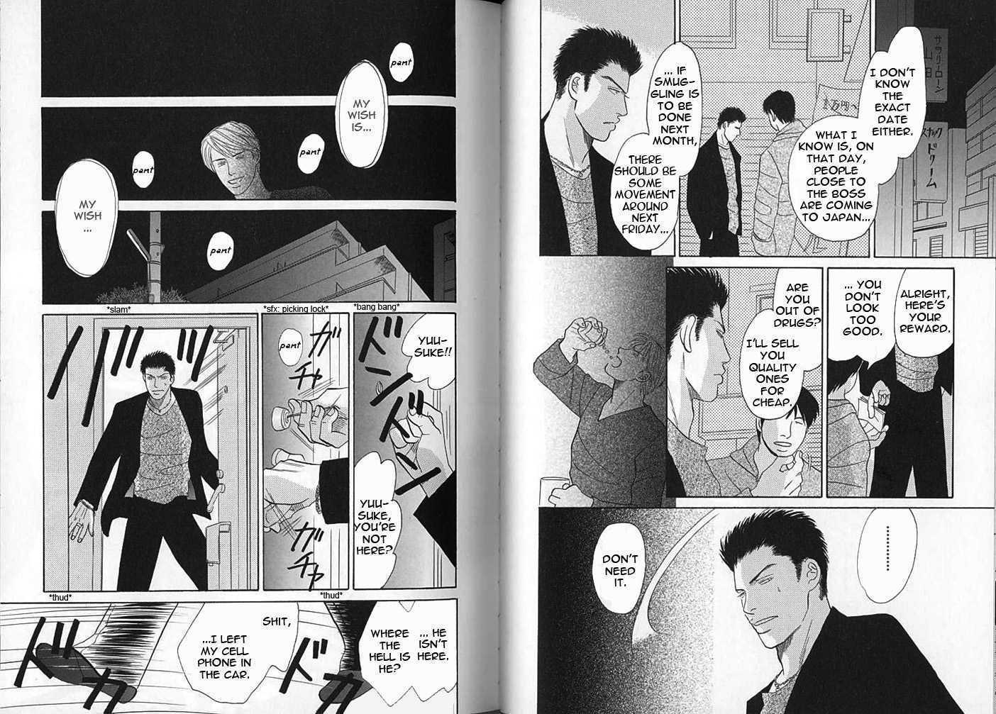 Negai Kanae Tamae 12 Page 3