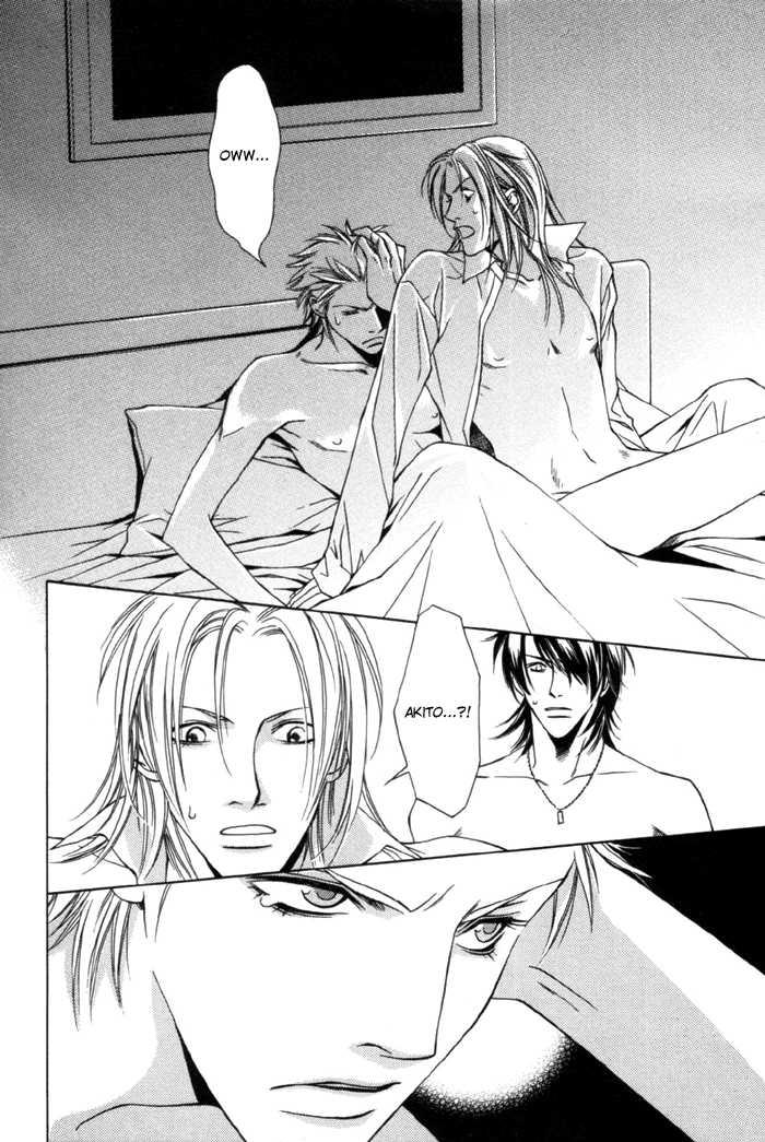 Gokujou no Koibito 4 Page 1