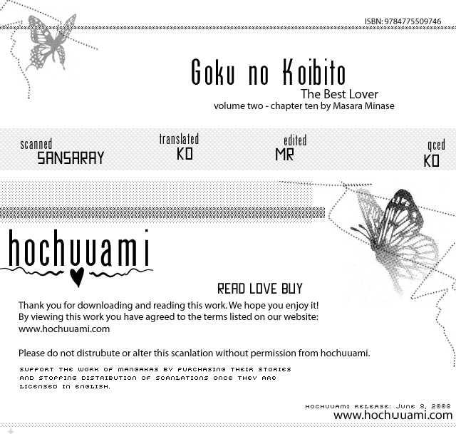 Gokujou no Koibito 10 Page 1