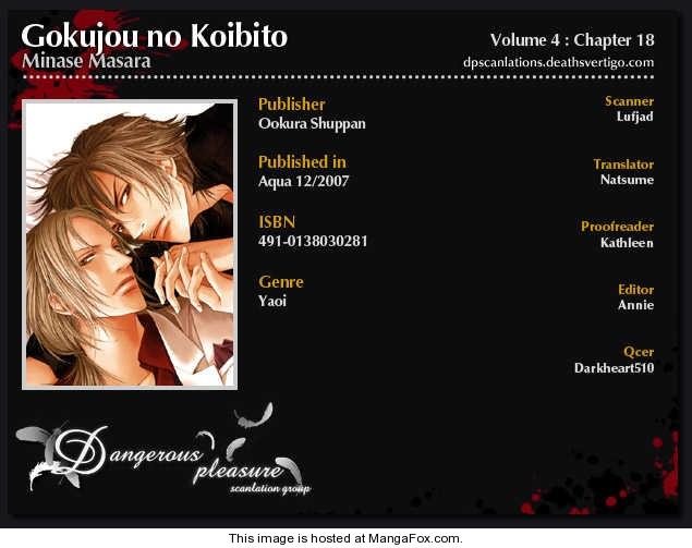 Gokujou no Koibito 18 Page 2