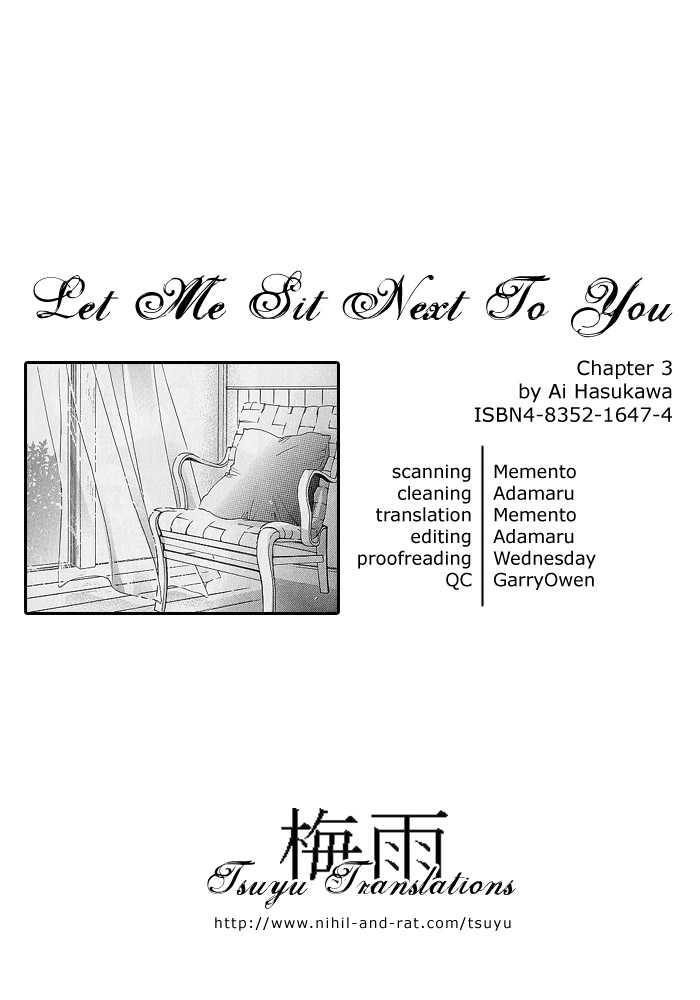 Anata no Tonari ni Suwarasete 3 Page 1