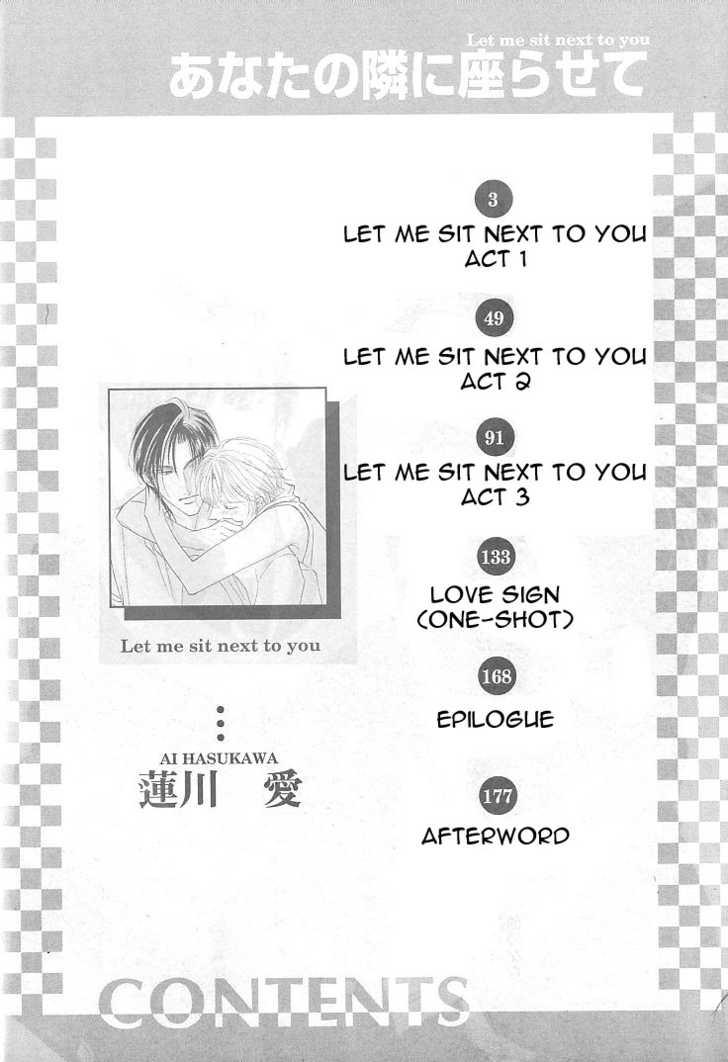 Anata no Tonari ni Suwarasete 3 Page 2