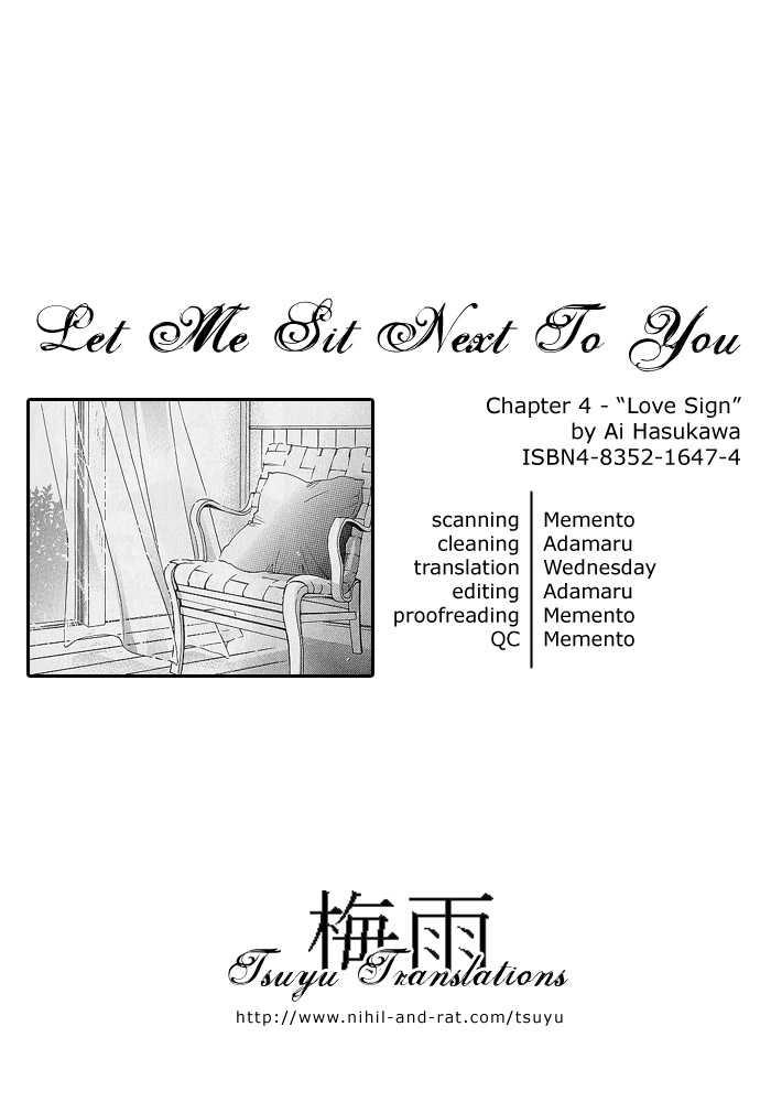 Anata no Tonari ni Suwarasete 4 Page 1
