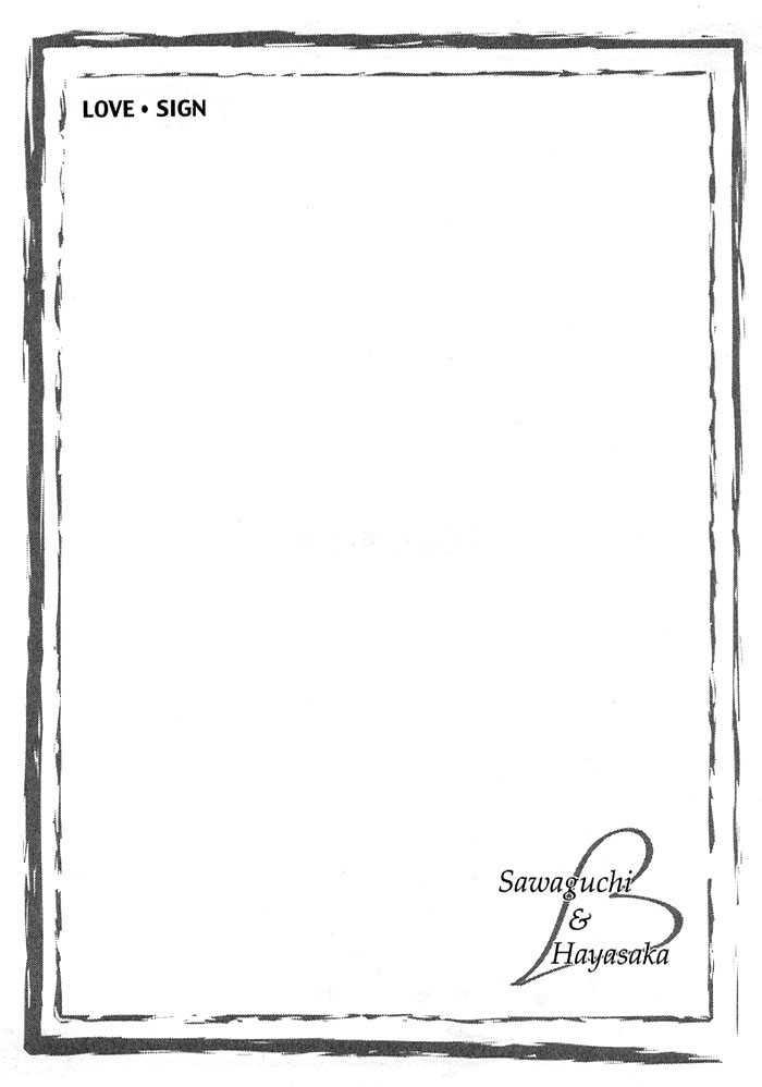 Anata no Tonari ni Suwarasete 4 Page 4