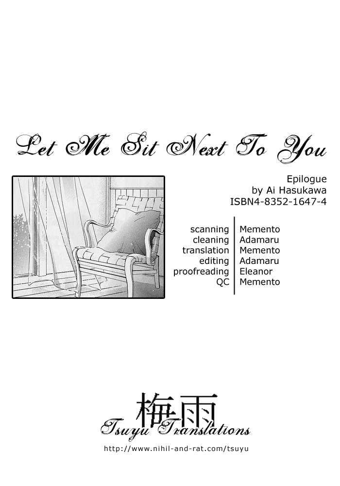 Anata no Tonari ni Suwarasete 5 Page 1