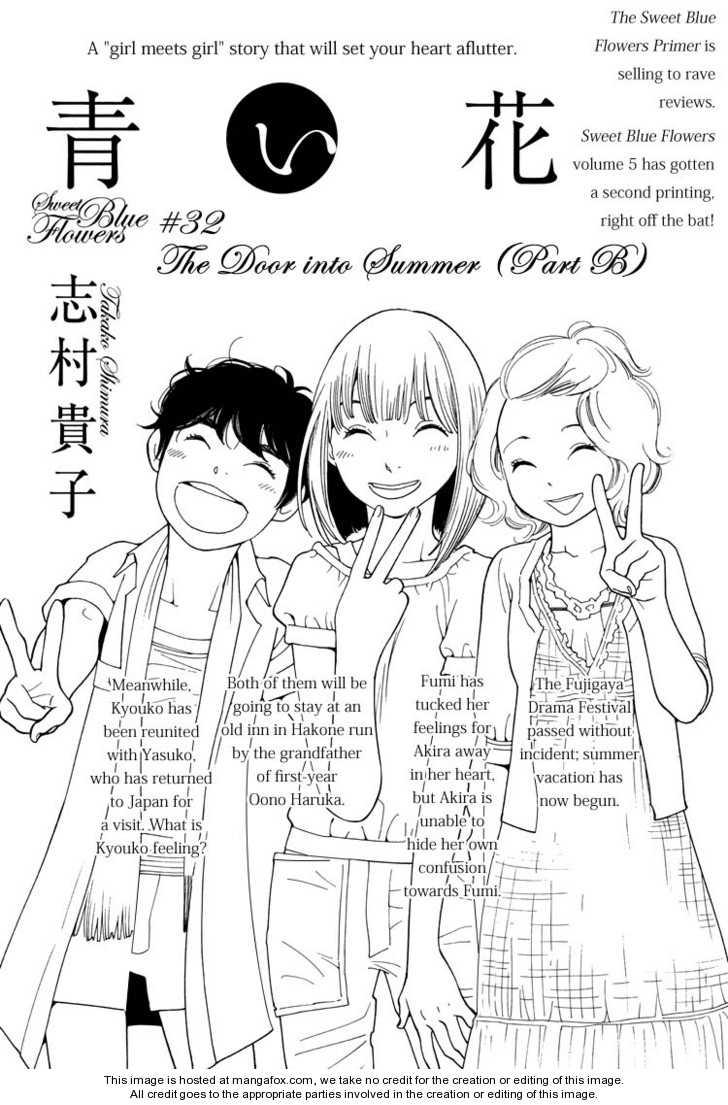 Aoi Hana 32 Page 1