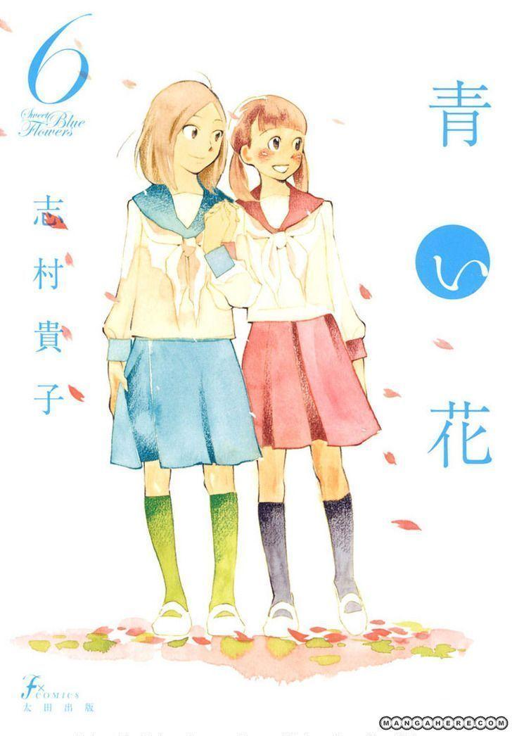 Aoi Hana 38.5 Page 1