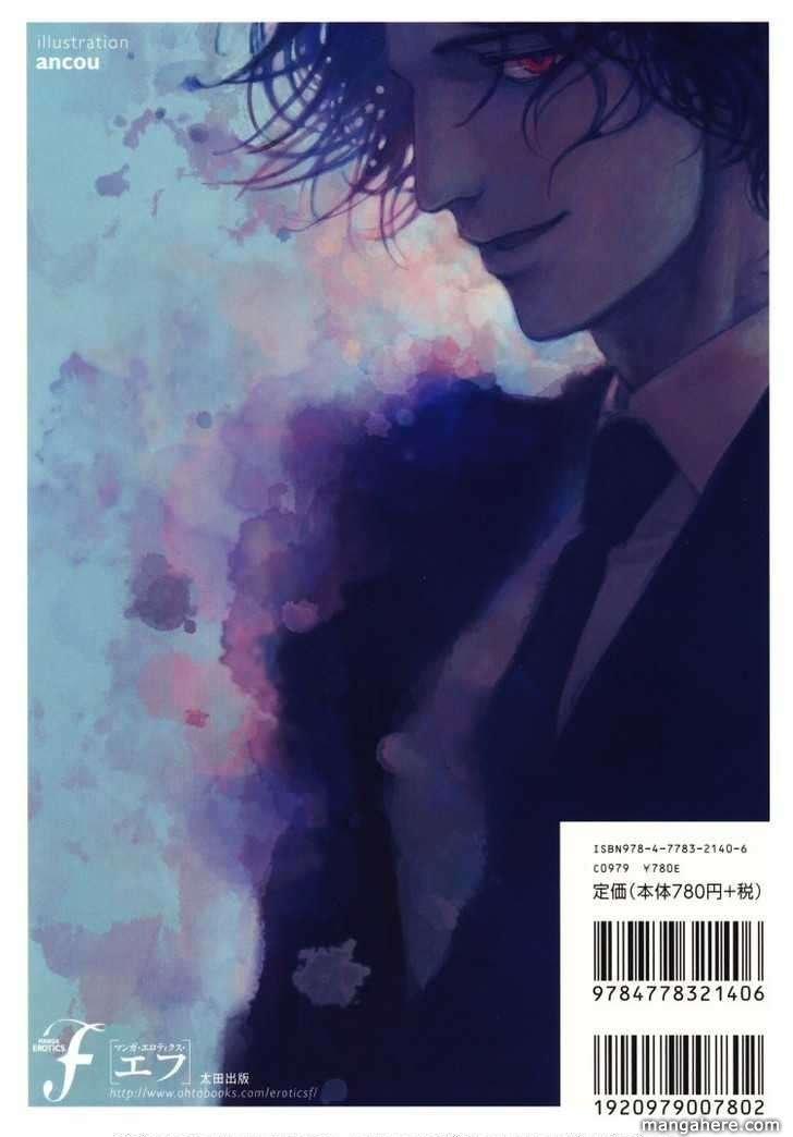 Aoi Hana 39 Page 2