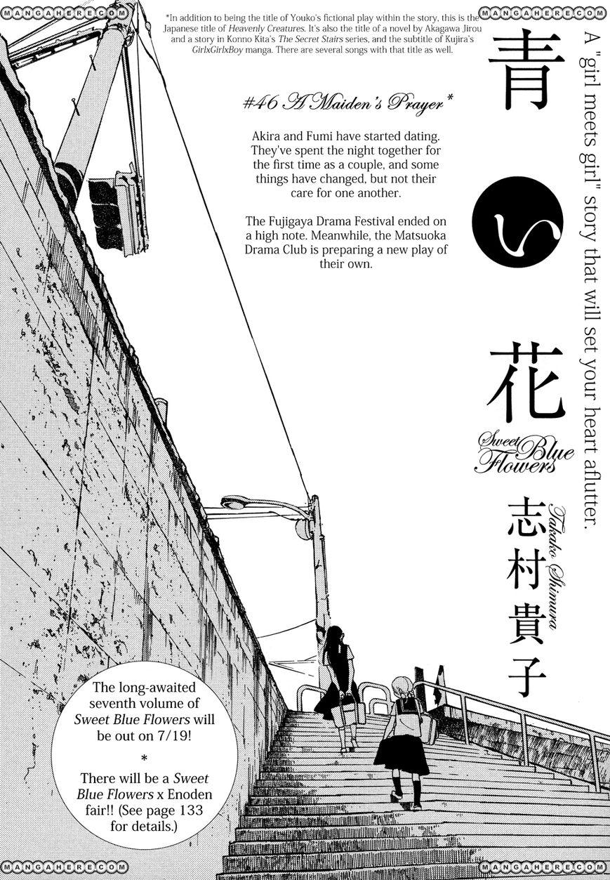 Aoi Hana 46 Page 3