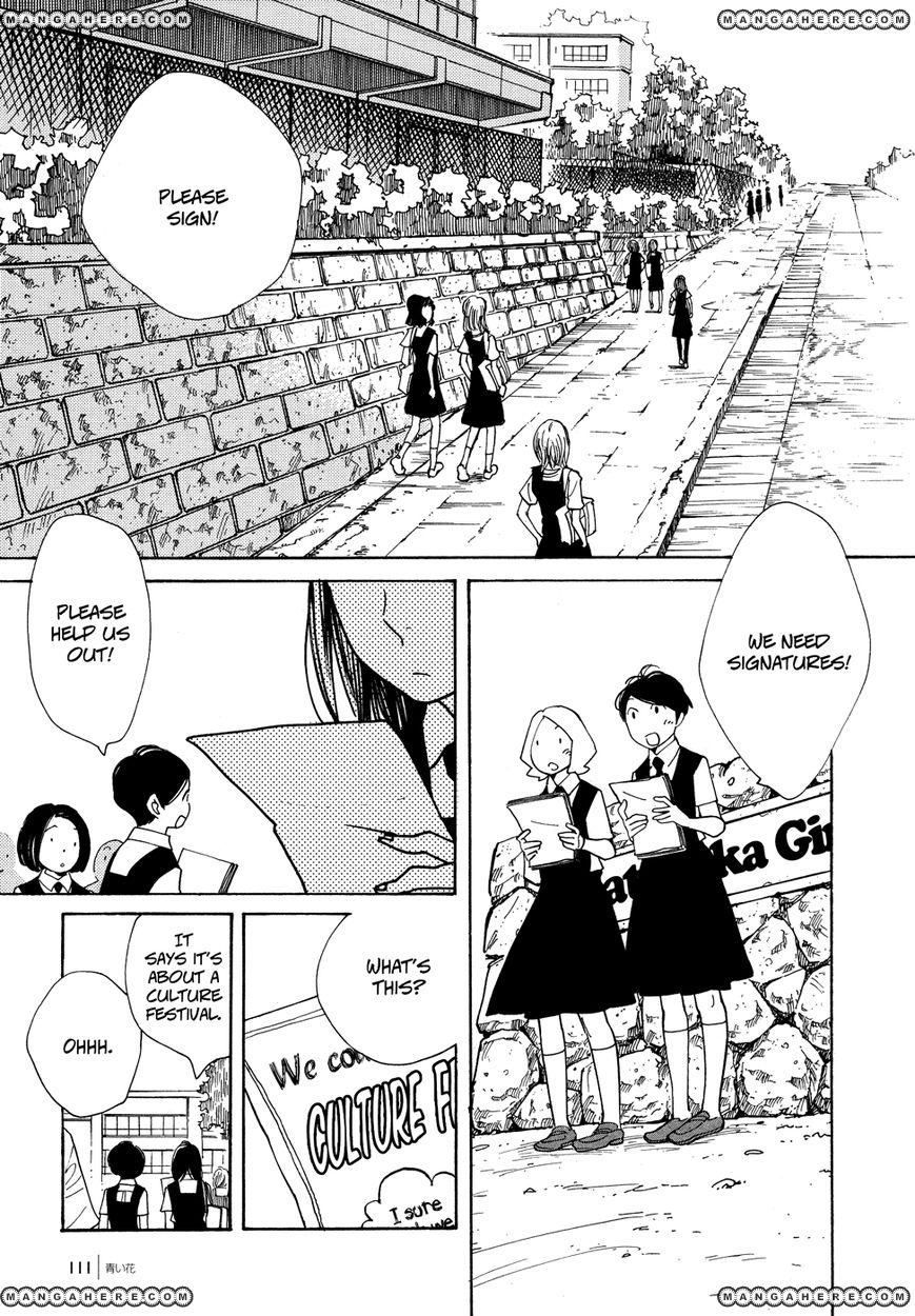 Aoi Hana 46 Page 4
