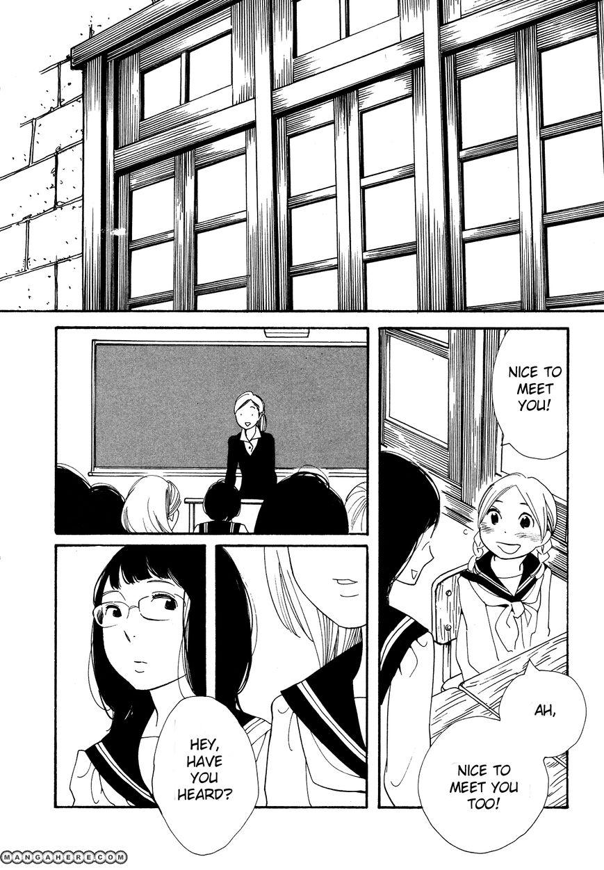 Aoi Hana 48 Page 2