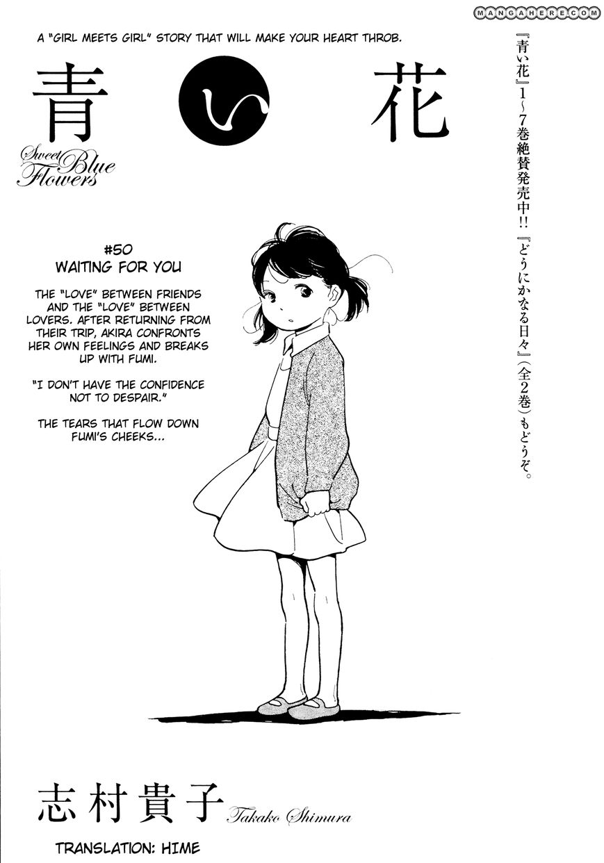 Aoi Hana 50 Page 1