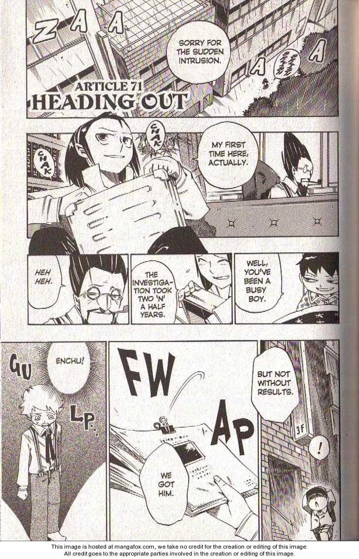 Muhyo to Rouji 71 Page 2
