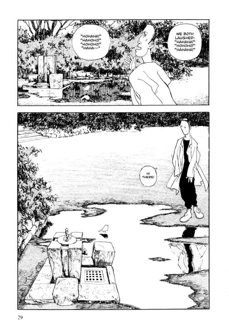 Hanashippanashi 3 Page 1