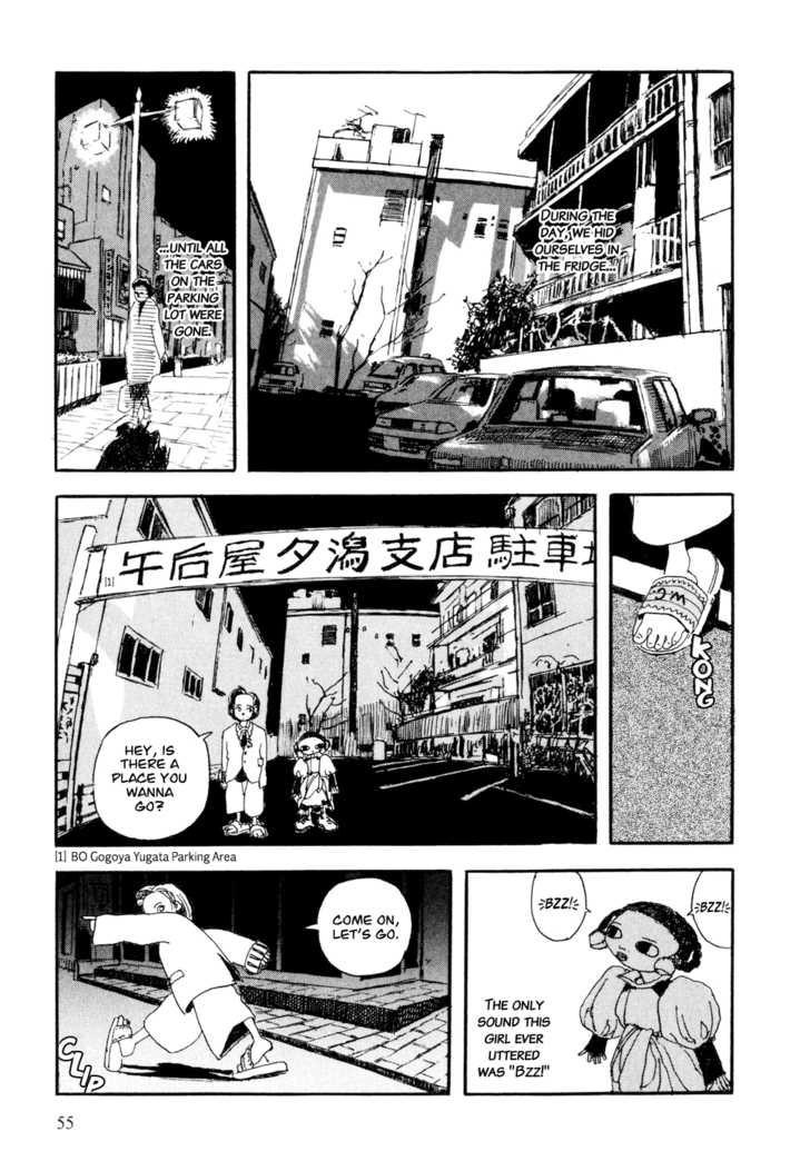 Hanashippanashi 5 Page 3