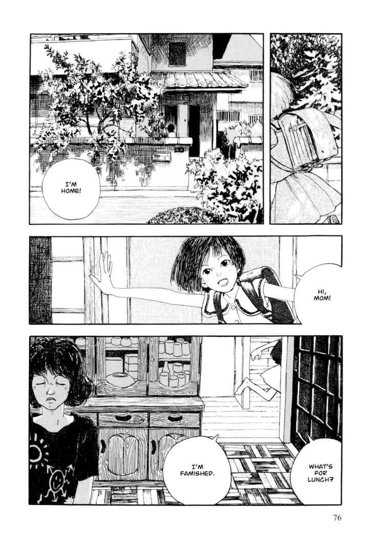 Hanashippanashi 7 Page 1