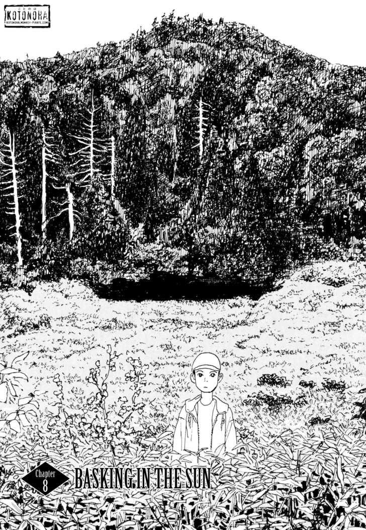 Hanashippanashi 8 Page 1