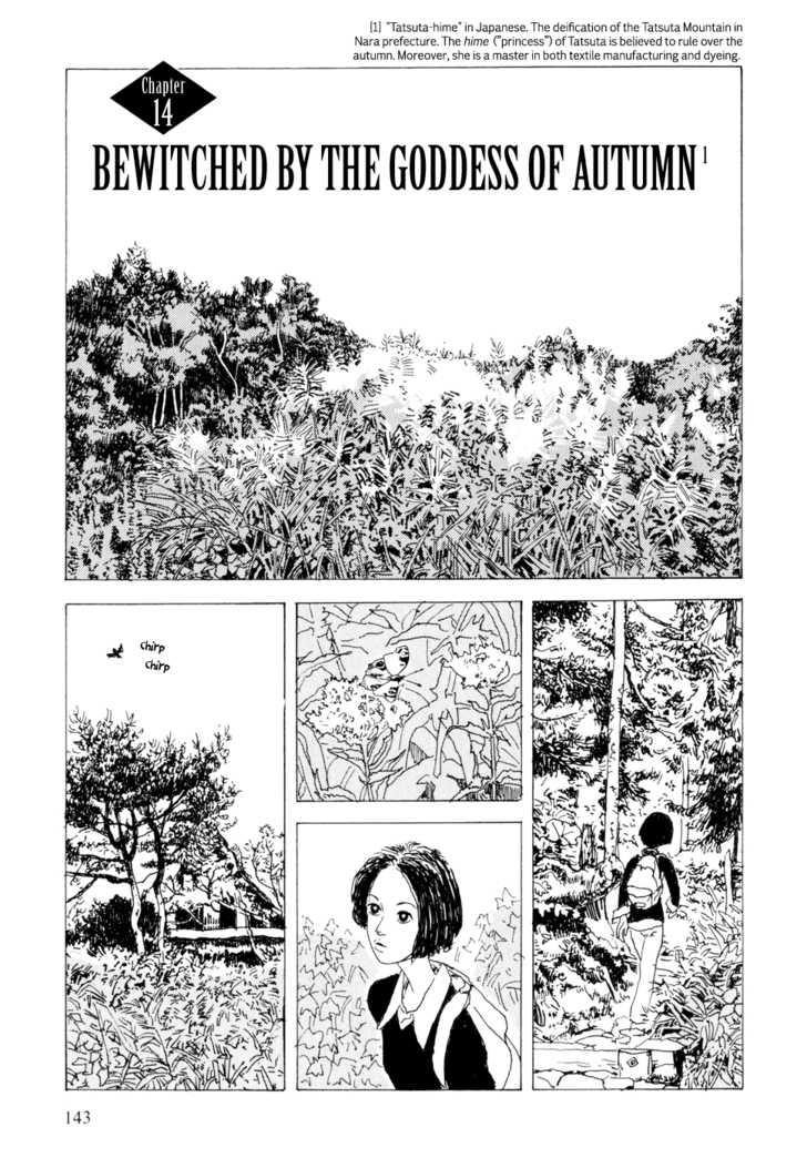 Hanashippanashi 13 Page 3