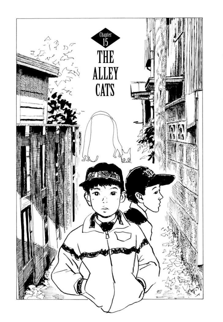 Hanashippanashi 15 Page 1
