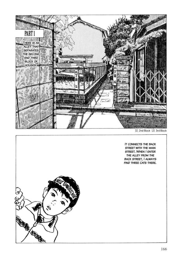 Hanashippanashi 15 Page 2