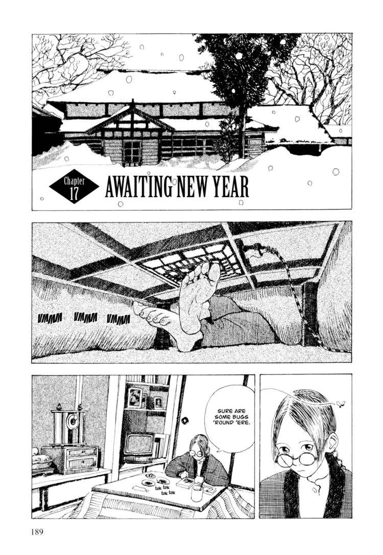 Hanashippanashi 17 Page 1