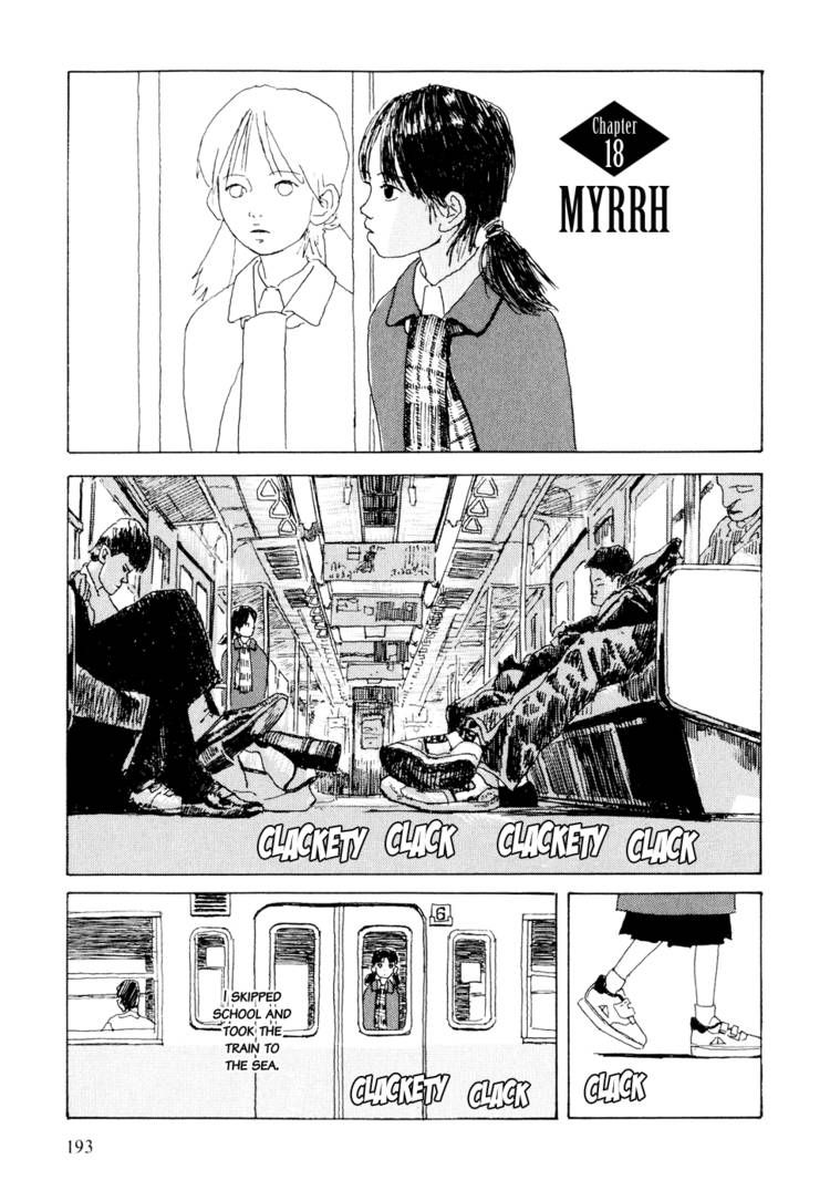 Hanashippanashi 18 Page 1