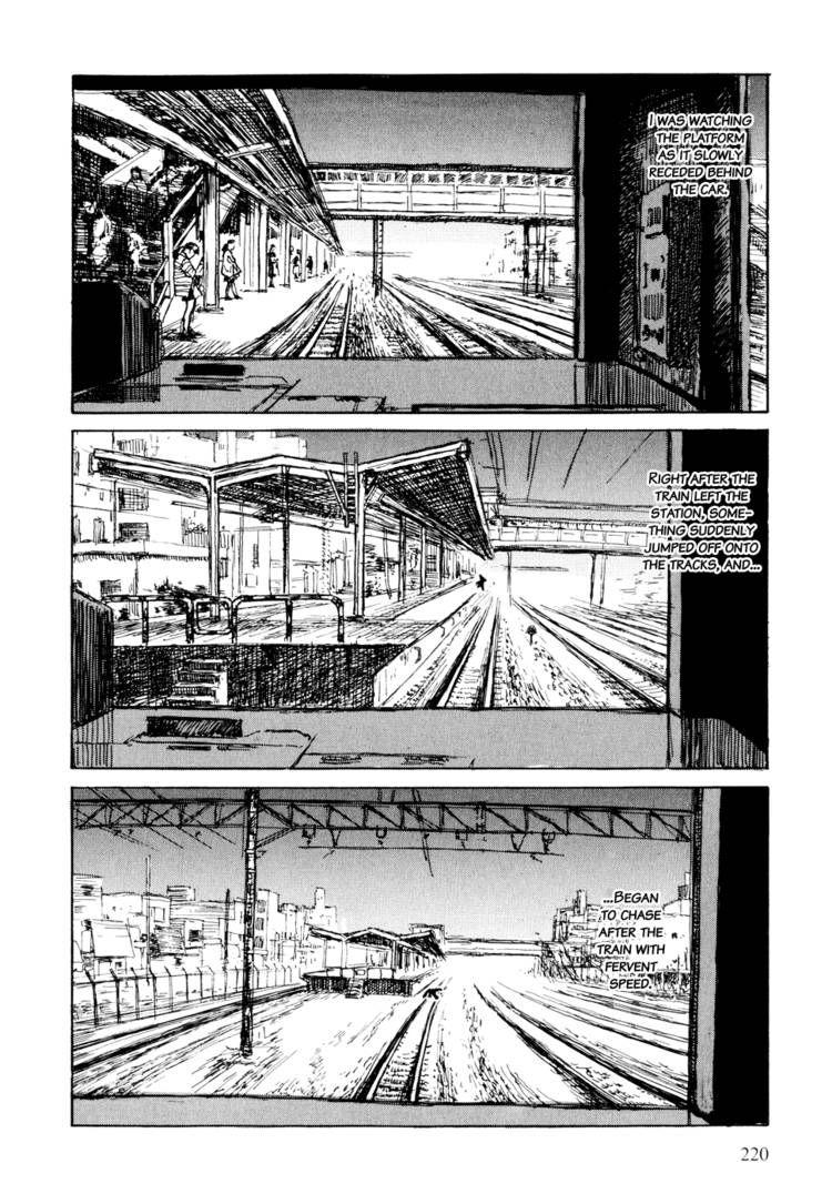 Hanashippanashi 20 Page 2
