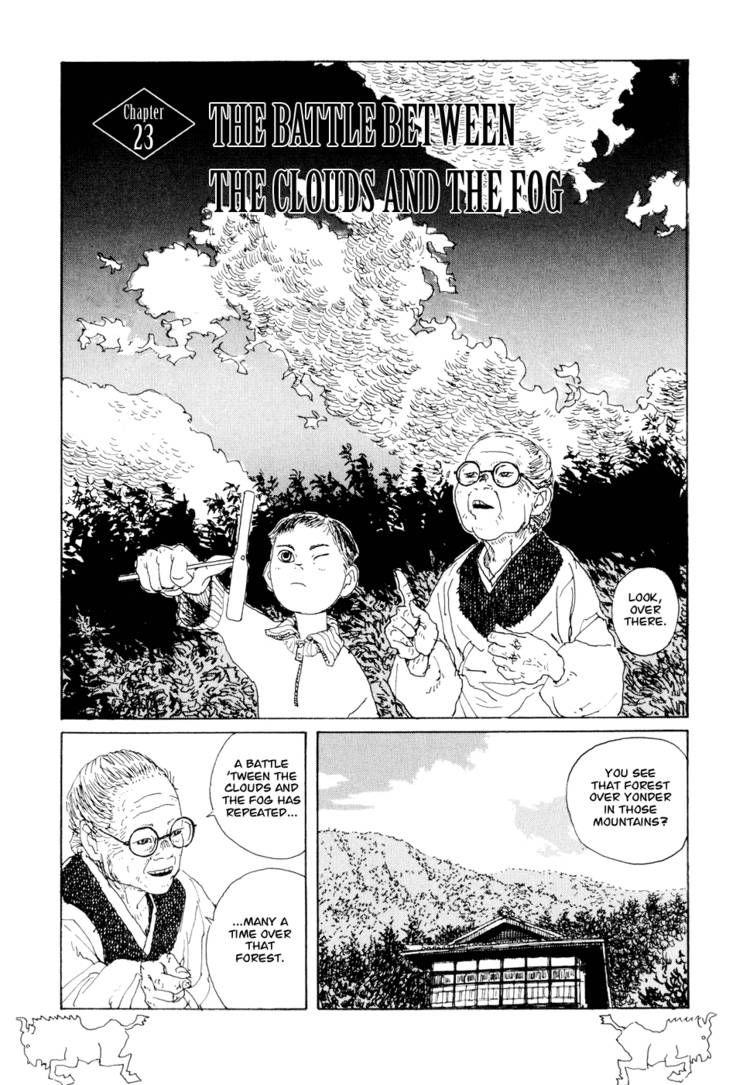 Hanashippanashi 23 Page 1